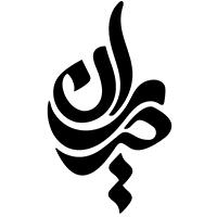 hariran-logo logo - حریران