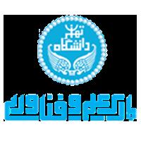 Tehran Science and Technology Park-logo logo - پارک علم و فناوری تهران