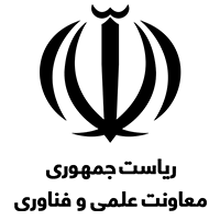 President of Science and Technology logo - ریاست جمهوری علم و فناوری