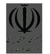 vezaratkeshvarlogo - وزارت امور خارجه